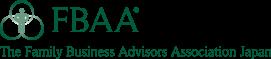 日本ファミリービジネスアドバイザー協会(FBAA)